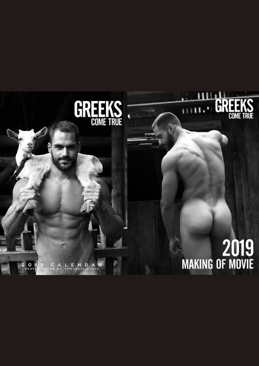 print+making-2019