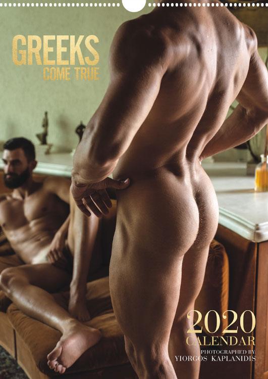 gct-2020-print-calendar