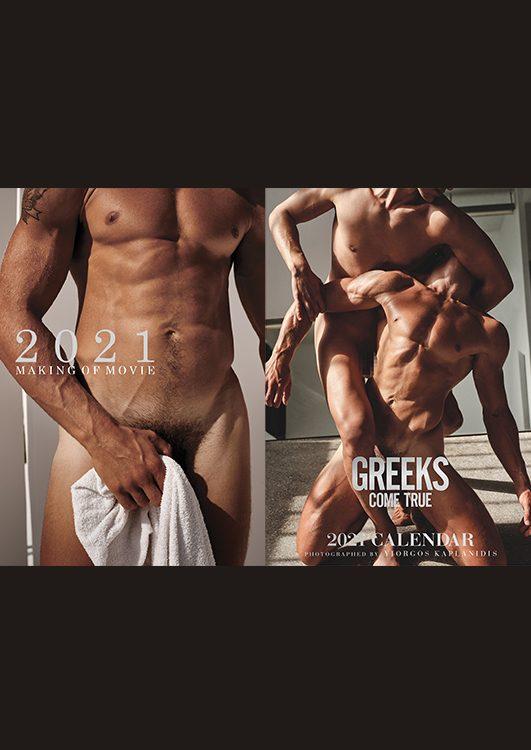 GREEKS COME TRUE 2021 COMBO